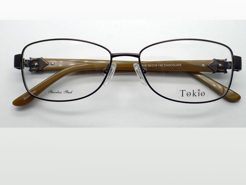 tokio-1915